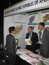 GAF showing SYMIN at Mining Indaba 2013 in Capetown at the booth of the Ministry of Mines, Afghanistan